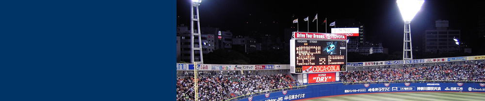 横浜ベイスターズファンブログ